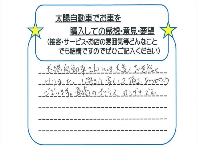 b0290122_17242107.jpg