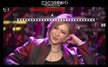 YOSHIKI プレミアムディナーショー 史上初の全12公演決定!_c0036138_19324820.jpg