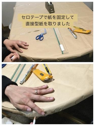 テーブルリメイク & 平成最後のお花見 & 白い紫陽花_a0084343_11255550.jpeg