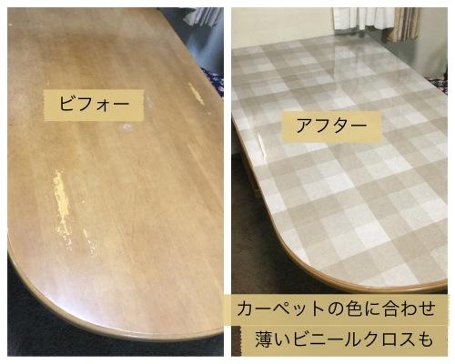 テーブルリメイク & 平成最後のお花見 & 白い紫陽花_a0084343_11262303.jpeg