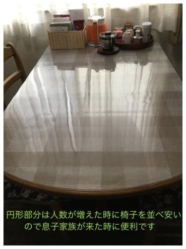 テーブルリメイク & 平成最後のお花見 & 白い紫陽花_a0084343_11274254.jpeg
