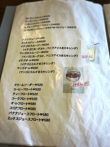 喫茶 シルクロード_e0292546_20283773.jpg