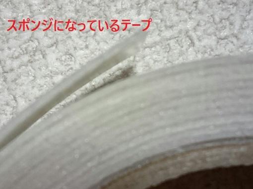 f0128146_21350114.jpg