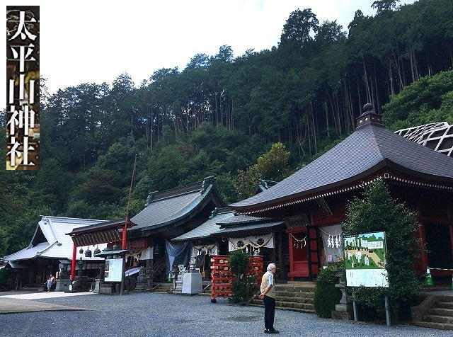 「毛野国」探訪⑥:栃木県の隠れた歴史&地下採掘場の魅力発掘(下野国編)_c0119160_16183471.jpg