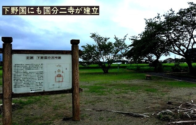 「毛野国」探訪⑥:栃木県の隠れた歴史&地下採掘場の魅力発掘(下野国編)_c0119160_16344694.jpg