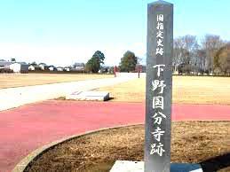 「毛野国」探訪⑥:栃木県の隠れた歴史&地下採掘場の魅力発掘(下野国編)_c0119160_16414007.jpg