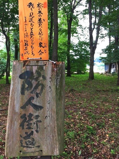 「毛野国」探訪⑥:栃木県の隠れた歴史&地下採掘場の魅力発掘(下野国編)_c0119160_17430120.jpg