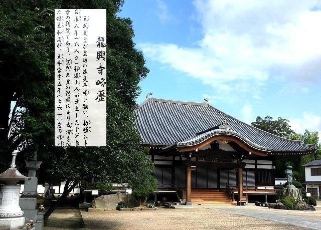 「毛野国」探訪⑥:栃木県の隠れた歴史&地下採掘場の魅力発掘(下野国編)_c0119160_18112928.jpg