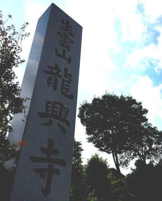 「毛野国」探訪⑥:栃木県の隠れた歴史&地下採掘場の魅力発掘(下野国編)_c0119160_18175004.jpg