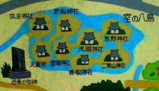 「毛野国」探訪⑥:栃木県の隠れた歴史&地下採掘場の魅力発掘(下野国編)_c0119160_19280331.jpg
