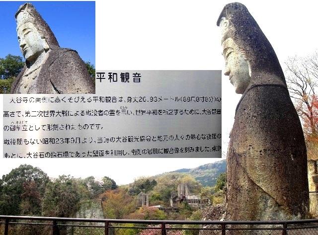 「毛野国」探訪⑥:栃木県の隠れた歴史&地下採掘場の魅力発掘(下野国編)_c0119160_20334667.jpg