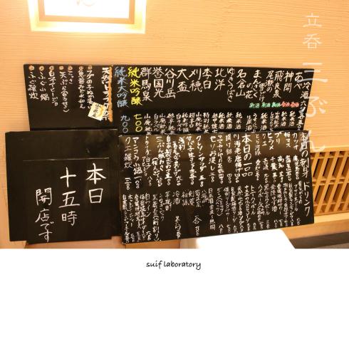 地元めしフェス クォーゼイin日比谷 2019 〜 立呑 三ぶん_c0156468_15444837.jpg