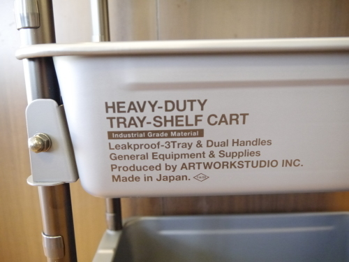 ARTWORK STUDIO HEAVY-DUTY tray-shelf cart_b0125570_11192524.jpg
