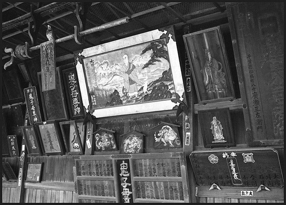 中山・法華経寺 -1_b0340572_22593658.jpg