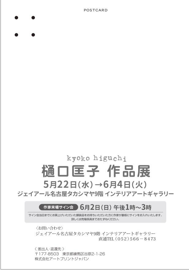b0312074_11291735.jpg