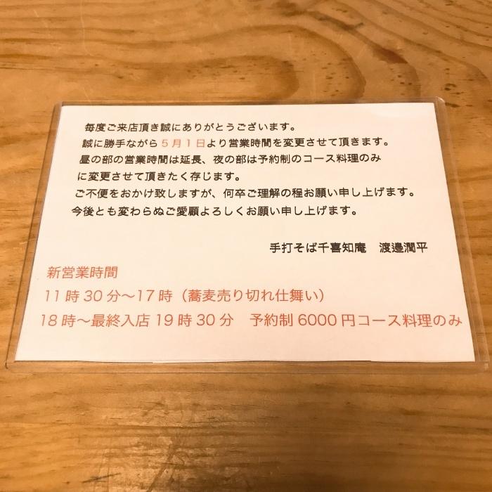f0299682_18002480.jpg
