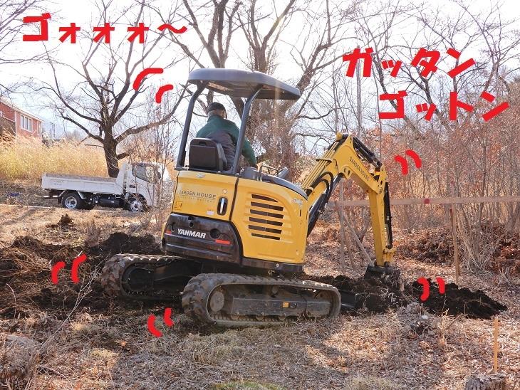 武川町F山さん邸の現場より 2_a0211886_16294815.jpg