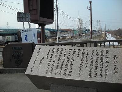 新発寒への道_f0078286_10252045.jpg