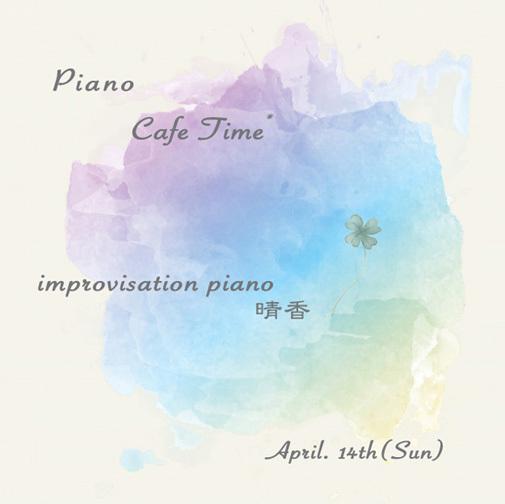 春のピアノ演奏会_f0077789_15291061.jpg