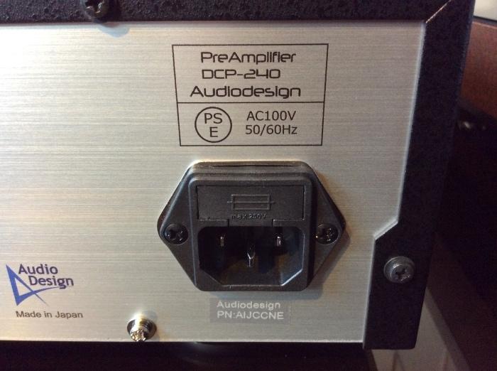 フルバランス構成のプリアンプ AUDIO DESIGN (オーディオデザイン) DCP-240 を試聴できます。_b0292692_14042175.jpg