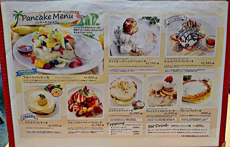 ワイキキのスフレパンケーキの専門店「アロハキッチン」_b0083801_17352299.jpg