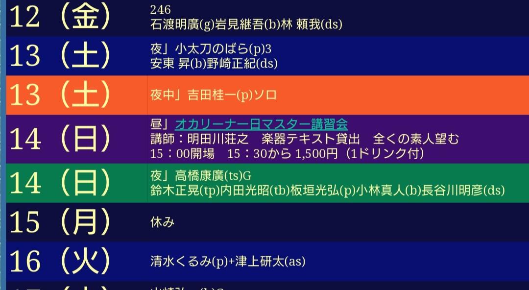 c0202101_10371897.jpg