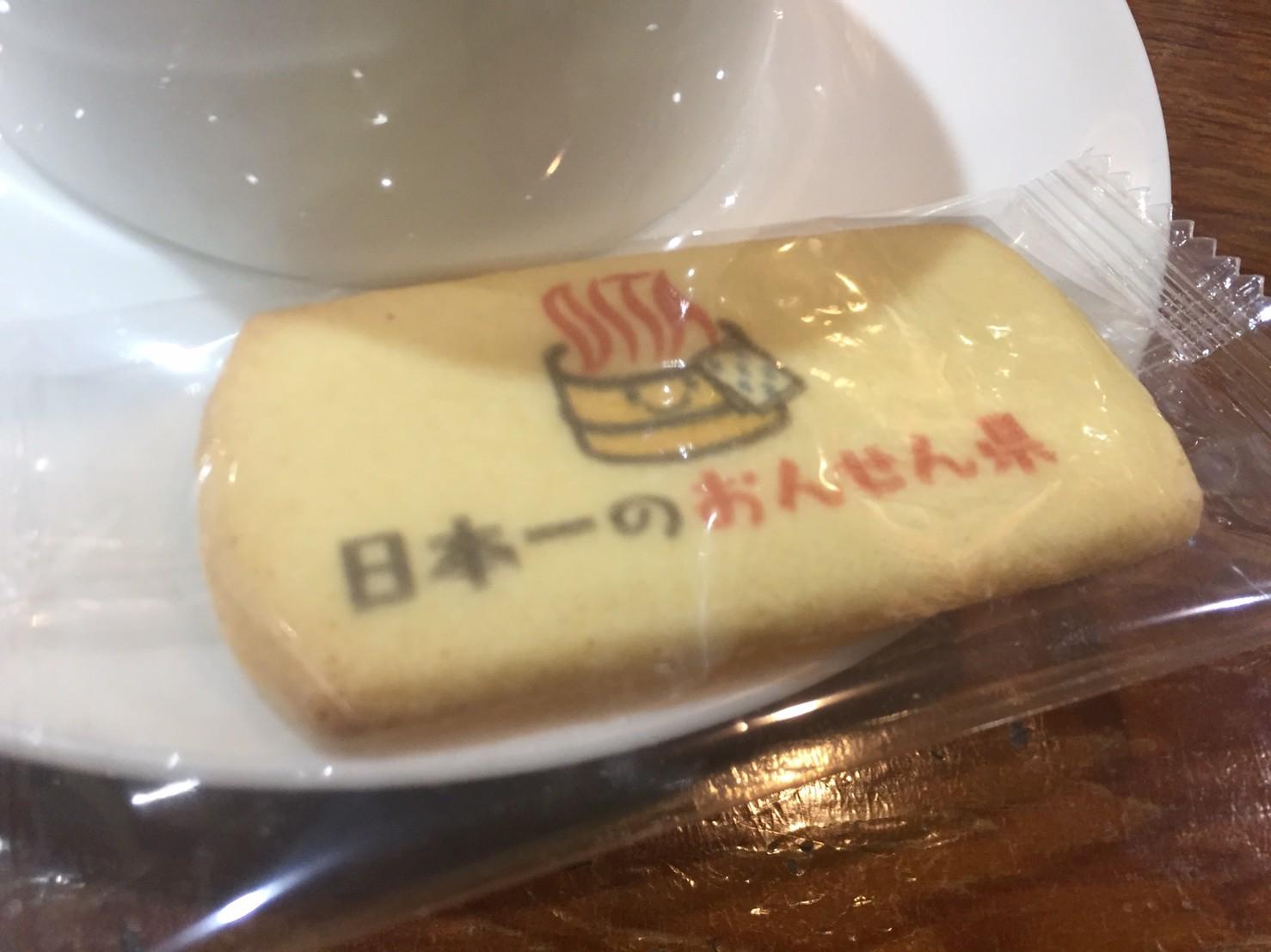 喫茶フォルダー 9_e0115904_18015095.jpg