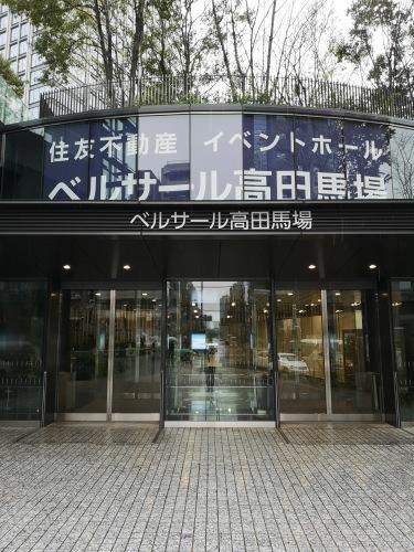 <春の展示会>_d0191211_14085933.jpg