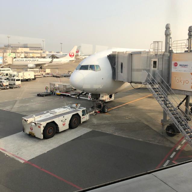 羽田で搭乗前にお買い物_d0285416_19173685.jpg