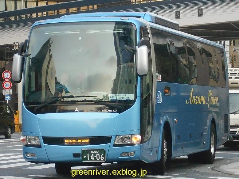 青木バス 1406_e0004218_20580842.jpg