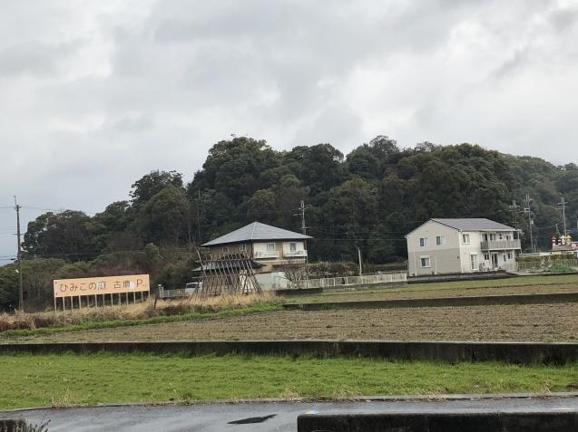 (11)ナガスネヒコと白龍大神_b0409627_12371872.jpg