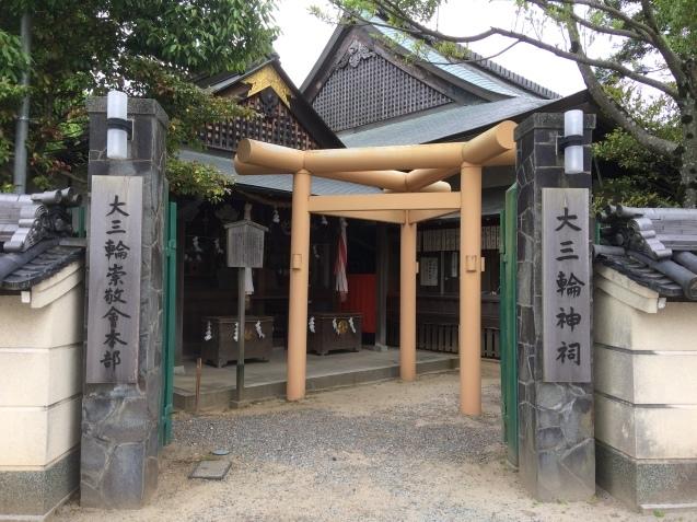 (10)崇神天皇とオオタタネコ_b0409627_12454917.jpg