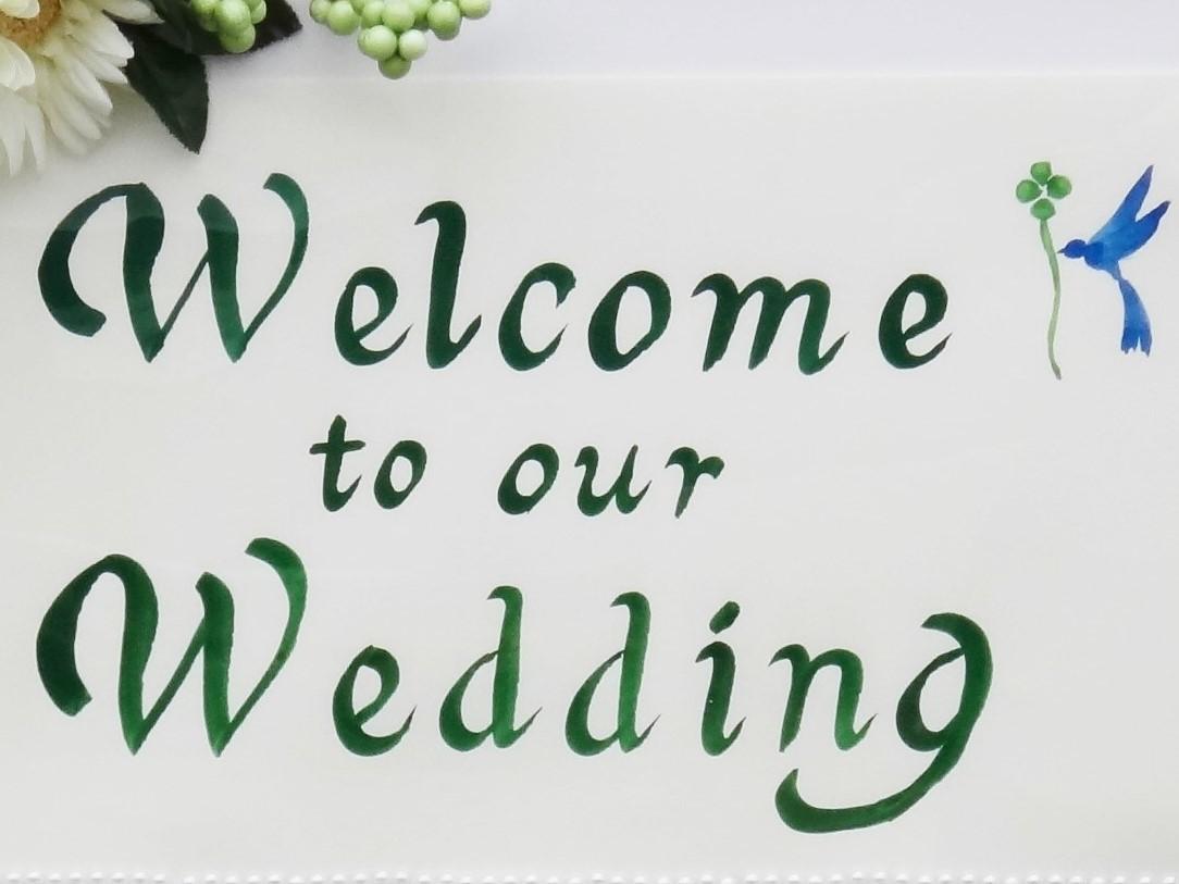 お幸せに~!! とっても素敵な結婚式がありました!!_d0120628_22132578.jpg