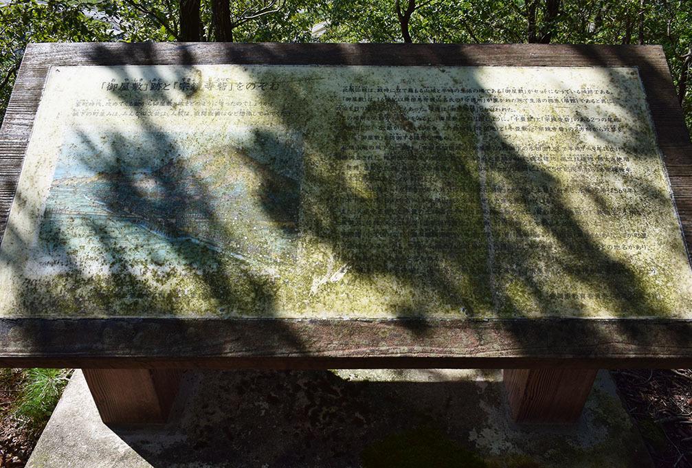但馬国守護大名山名氏の本拠、此隅山城登城記。 <前編>_e0158128_22225150.jpg