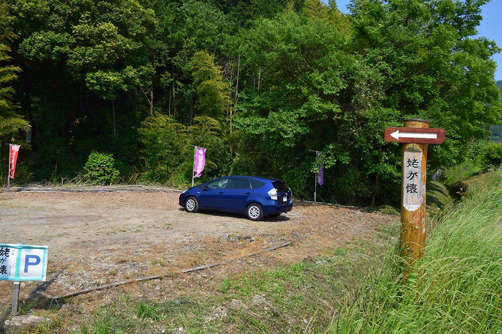黒田官兵衛の生誕地と伝わる播磨黒田城跡を訪ねて。_e0158128_23073301.jpg