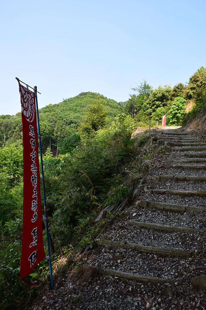 黒田官兵衛の生誕地と伝わる播磨黒田城跡を訪ねて。_e0158128_23085494.jpg