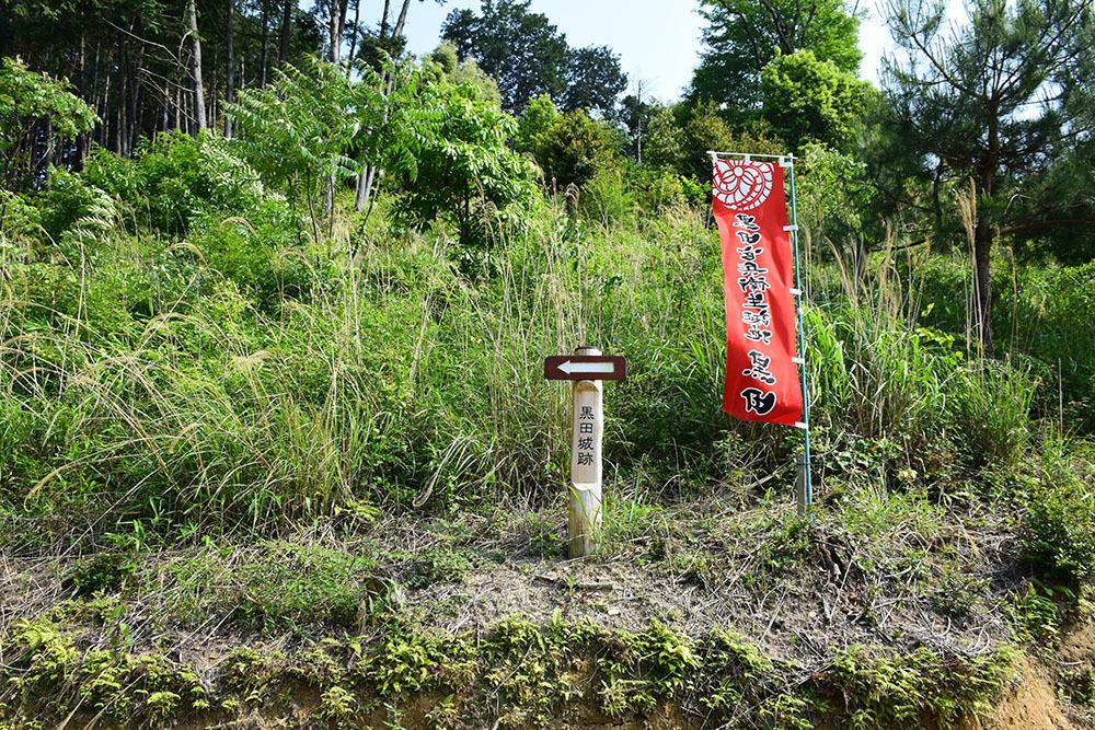 黒田官兵衛の生誕地と伝わる播磨黒田城跡を訪ねて。_e0158128_23142306.jpg