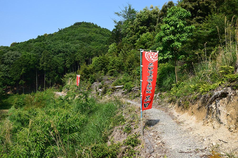黒田官兵衛の生誕地と伝わる播磨黒田城跡を訪ねて。_e0158128_23142671.jpg