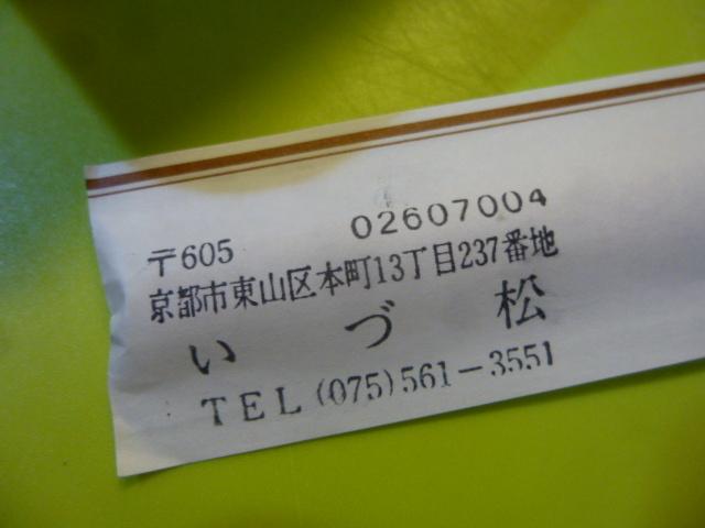 d0106134_16403360.jpg