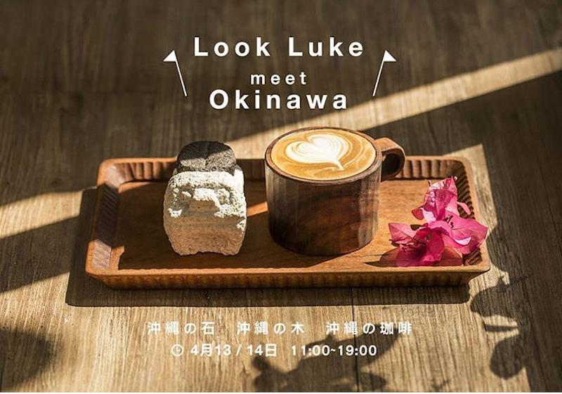 台湾に行きます_b0112037_23290528.jpg