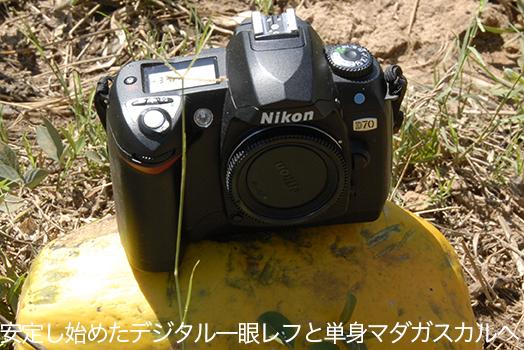 f0103459_1320449.jpg