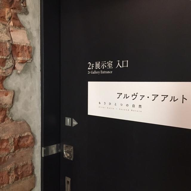 TOKYO STATION GALLERY  煉瓦と歴史の魅力_a0165160_18424225.jpg