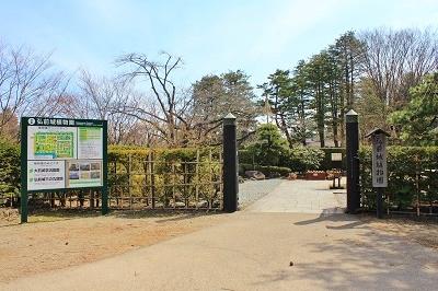 弘前城植物園オープン_2019.04.10_d0131668_16212175.jpg