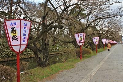 弘前城植物園オープン_2019.04.10_d0131668_1626049.jpg