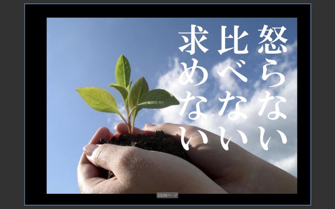 第2931話・・・バレー塾in東京_c0000970_20282101.png