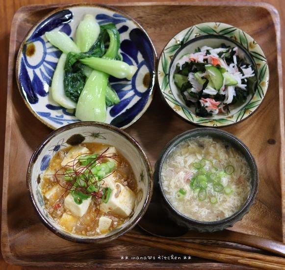 天赦日(・ω・)b ✿ bento&晩ご飯♪_c0139375_10513899.jpg