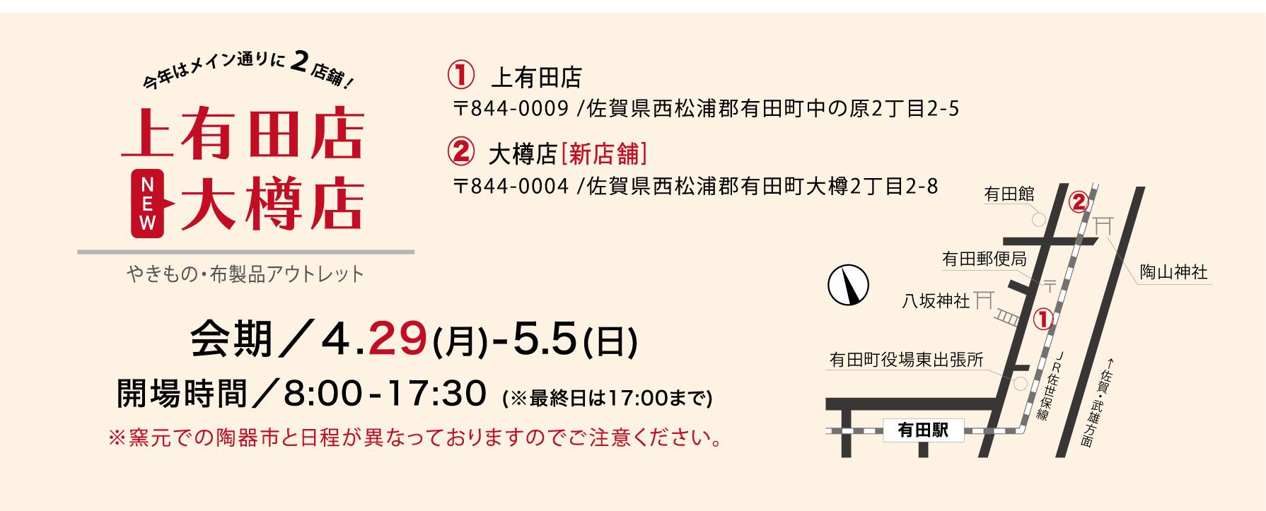 b0289777_16553691.jpg