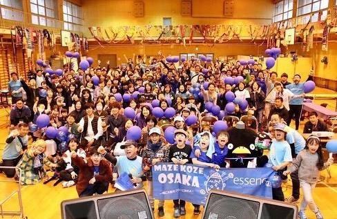 まぜこぜ大阪&essenceマルシェ ありがとうございました!_a0277483_14570150.jpeg
