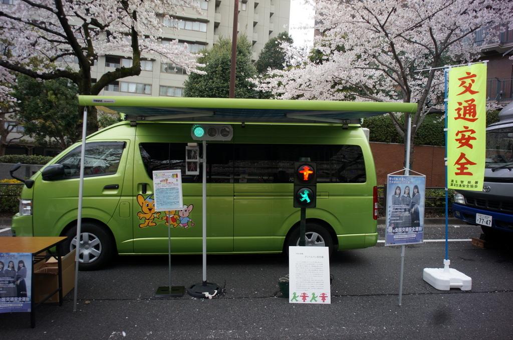 文京さくら祭り@播磨さくら坂 3/31_c0180686_08291075.jpg