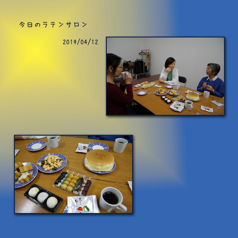 b0019313_17520603.jpg